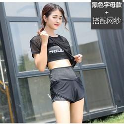 bộ quần áo thể thao nữ cao cấp TB0448