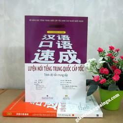 Sách Luyện nói tiếng Trung Quốc cấp tốc trình độ tiền trung cấp - CD