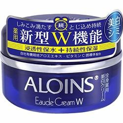 Kem dưỡng chiết xuất lô hội ALOINS Nhật Bản