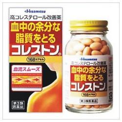 Thuốc Giảm Mỡ Trong Máu - Cholesterol Hisamitsu168 viên