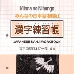 Minna no nihongo I – Kanji Sách bài tập