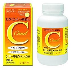 Viên uống Vitamin C Cinal EX