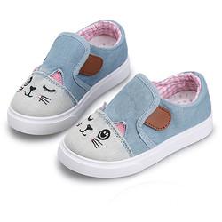 Giày bé gái dễ thương