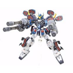 Mô hình lắp ráp Premium Bandai Master Grade Heavy Arms Custom EW ver.