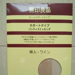 Quần tất Nhật Muji - mua 12 tặng 1