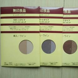 Quần tất Nhật Muji - mua 10 tặng 1