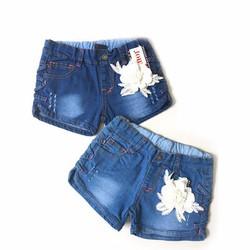 QG79 [10-26kg] Quần sọt jeans gắn hoa