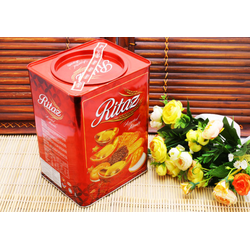 Bánh quy hỗn hợp Ritaz hộp thiếc 600g Malaysia
