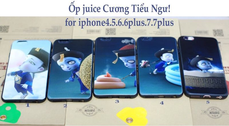 Ốp siêu cute tiểu cương thi cho iphone 1