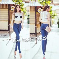 Quần jean nữ lưng cao 1 nút không đĩa cực xinh - AV2245
