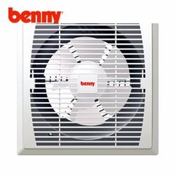 Quạt thông gió gắn trần Benny lỗ 310x310 mm