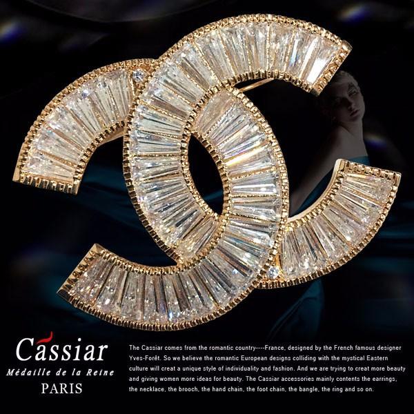 Cài áo Chanel đá cao cấp CA11 8