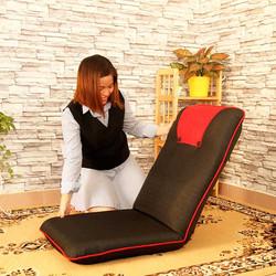 Ghế ngồi bệt Tatami Mix