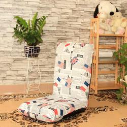 Ghế ngồi bệt Tatami Flat - Ghế gấp không chân đa năng