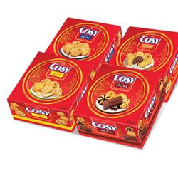 Bánh Cosy Kinh Đô 300 G Hộp thiếc