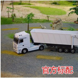 xe container dktx 1101