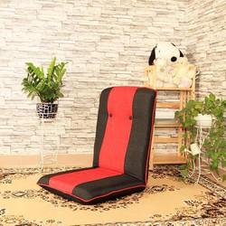 Ghế thư giãn Tatami Plus đỏ , ghế thư giãn, ghế bêt đa năng kiểu nhật
