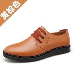 giày da nam dáng đẹp giá rẻ