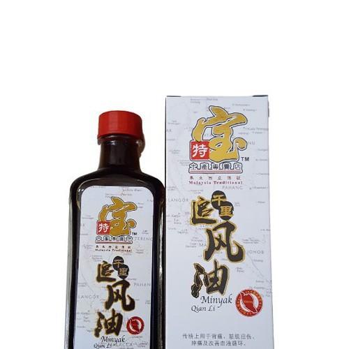 Dầu xoa bóp Minyak Qian Li