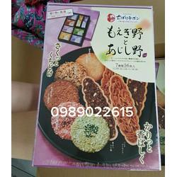 Hộp bánh Nhật