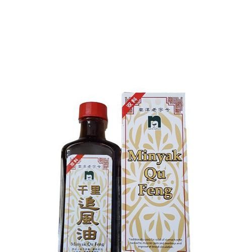 Dầu xoa bóp Minyak Qu Feng đặc biệt