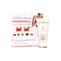 Kem Làm Hồng Nhũ Hoa Vacosi Natural Pink Nipple Cream