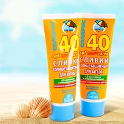kem chống nắng da cao cấp SPF 40 từ Nga