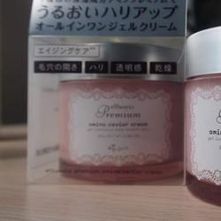 Kem dưỡng da Ettusais Premium Amino Caviar Cream 90g