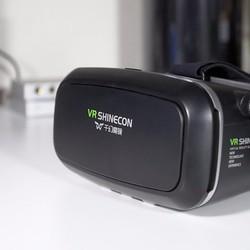Kính 3D thực tế ảo thế hệ 5
