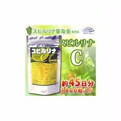 Tảo vitamin C 1800 viên