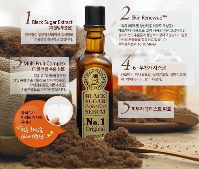 Tinh chất dưỡng đường đen Skinfood Black Sugar Perfect First Serum 2
