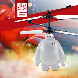 Máy bay cảm ứng hình Big Hero YT-8699