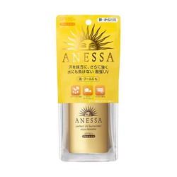 Kem chống nắng không thấm nước Shiseido Anessa SPF50 PA++++