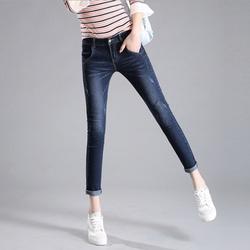 Hàng nhập_ Quần jean thời trang_Phong cách Hàn Quốc_Q02