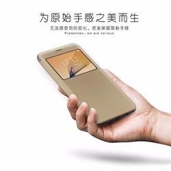 Bao da Flip Cover *Samsung Galaxy J7 Prime