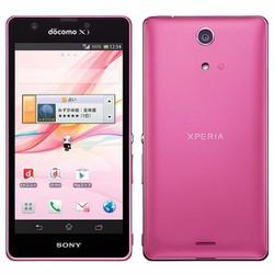 Sony Xperia Zr Docomo Nhật Bản freeship toàn quốc