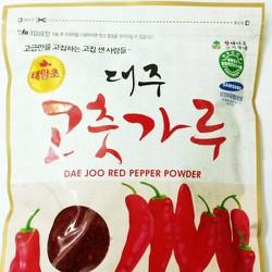 Ớt bột Hàn Quốc chính hãng 1kg