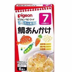 Soup Pigeon Cá Đậu 7m+