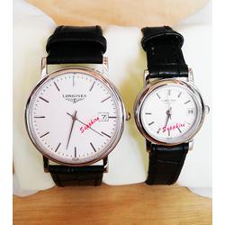 Đồng hồ đôi Longi