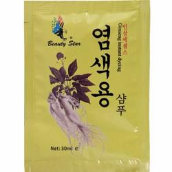 10 gói Dầu Gội Thảo Dược Đen Tóc Beauty Star Hàn Quốc 30g
