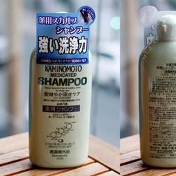 Cặp gội xả chống rụng tóc Kaminomoto Nhật Bản