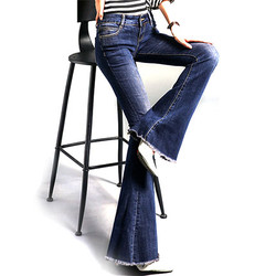 Jean ống loe cực chất