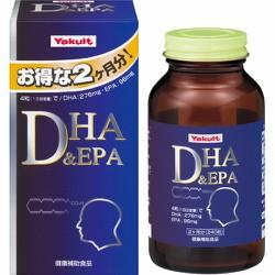 Bổ não DHA - EPA 240 viên Yakult - Nhật Bản