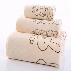 Bộ 3 khăn tắm - khăn mặt - khăn lau - vàng