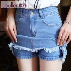 quần short jeans giả váy tua Mã: QN725 - XANH NHẠT