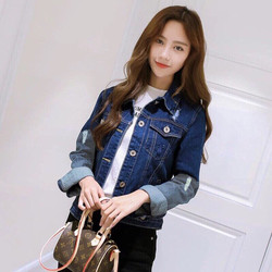 Áo khoác jeans phối màu