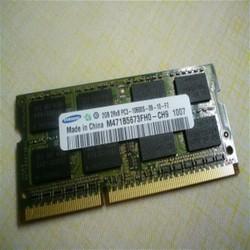 RAM 2GB DDR3 BUS 1333