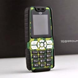 Điện thoại Landrover A8 pin khủng sạc pin cho máy khác