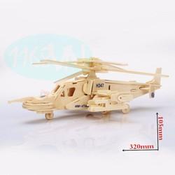Bộ ghép hình gỗ 3D - máy bay trực thăng