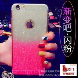 Ốp Lưng Điện Thoại Iphone 6,6Plus Cao Cấp